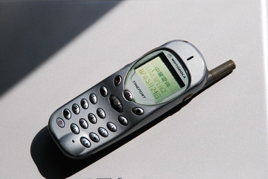 DSC_phone.JPG